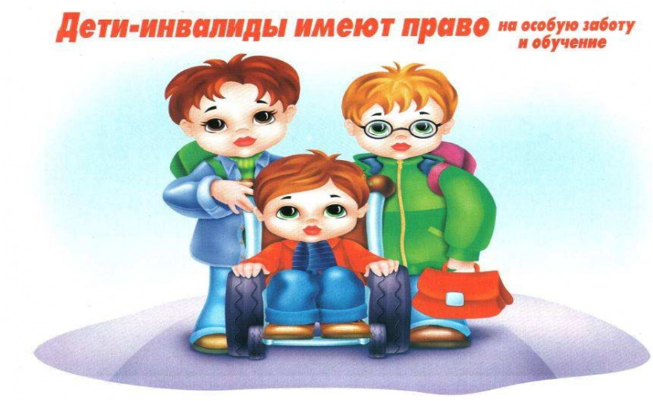 http://sch52bryansk.narod.ru/i_1.png