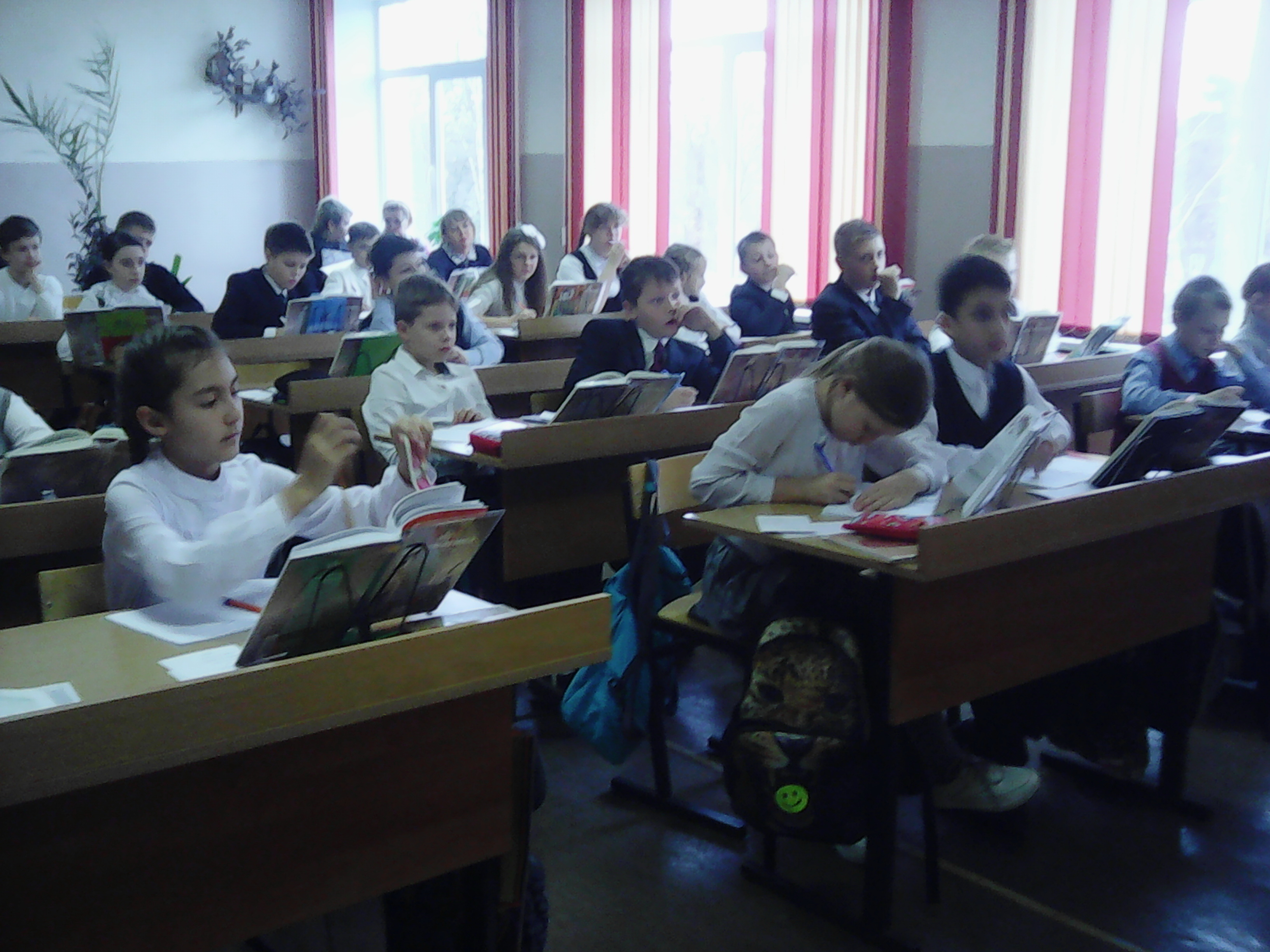 Резюме Педагога Начальных Классов образец